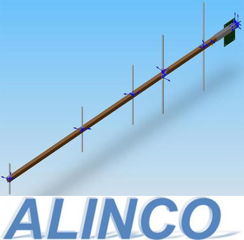 Антенна направленная Polaris 160-8 для стационарной  радиостанции или радиомодема