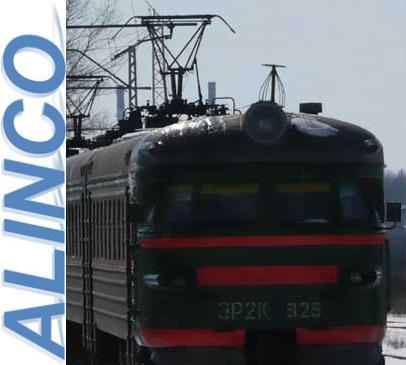 Локомотивная антенна  АЛ-23