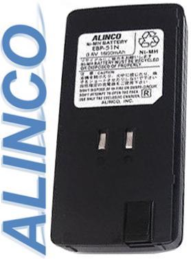 Alinco EBP-51N Никель-металлгидрид аккумулятор  для переносной рации