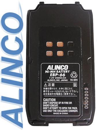 Alinco EBP-66 Никель-металлгидрид аккумулятор  для переносной рации