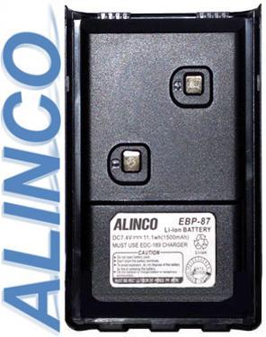 ALINCO EBP-87 Li-Ion аккумулятор  для портативной рации