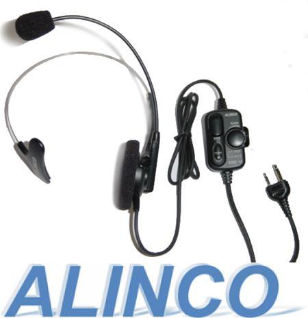 Выносная гарнитура Alinco EME12