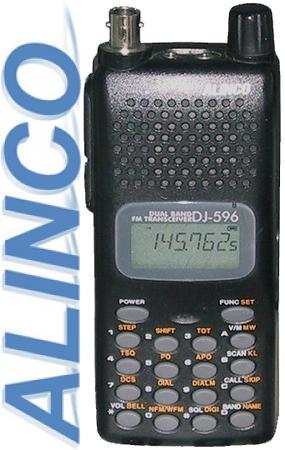 Alinco DJ T-596 MKII -  портативная рация