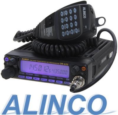 ALINCO DR-635 T любительский трансивер