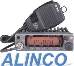 Alinco DR-135 F возимая / стационарная радиостанция