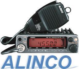 Alinco DR-135 LH возимая / стационарная радиостанция