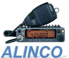 Рация Alinco DJ-A41